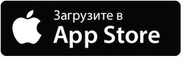 Загрузить программу для Iphone